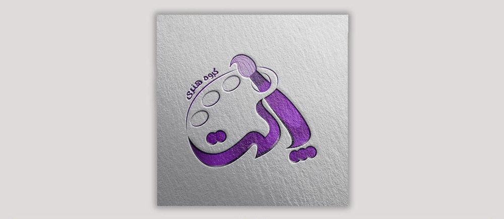 لوگوی خاص در طراحی لوگو